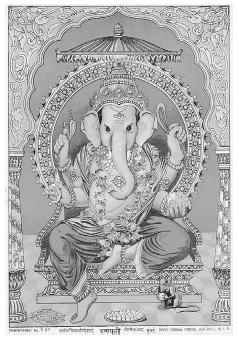 Popular print of Ganesa, the Hindu god of wisdom and prudence. He is usually depicted as a man with an elephant's head. The print dates from circa 1930. ROUGHWOOD COLLECTION.