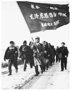 In initiating the Cultural Revolution, Mao Zedong shut down Chinas schools and directed Red Guards (students and others pledging their loyalty to him) to attack traditional Chinese values and all things bourgeois. Here, supporters, Chinese yout